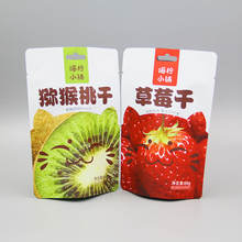Factory Food and cashews Plastic Bag Printing Resealable Stand Up Pouch Dried Fruit Package Bag for Nuts and dried mangoes