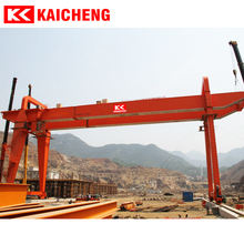 First-class professional design team safe and efficient cantilever gantry crane