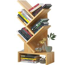 3-6 Tier Wooden Bookshelf Bookcases Shelving Storage Rack Design Tree Wall Book Shelves Bookcase