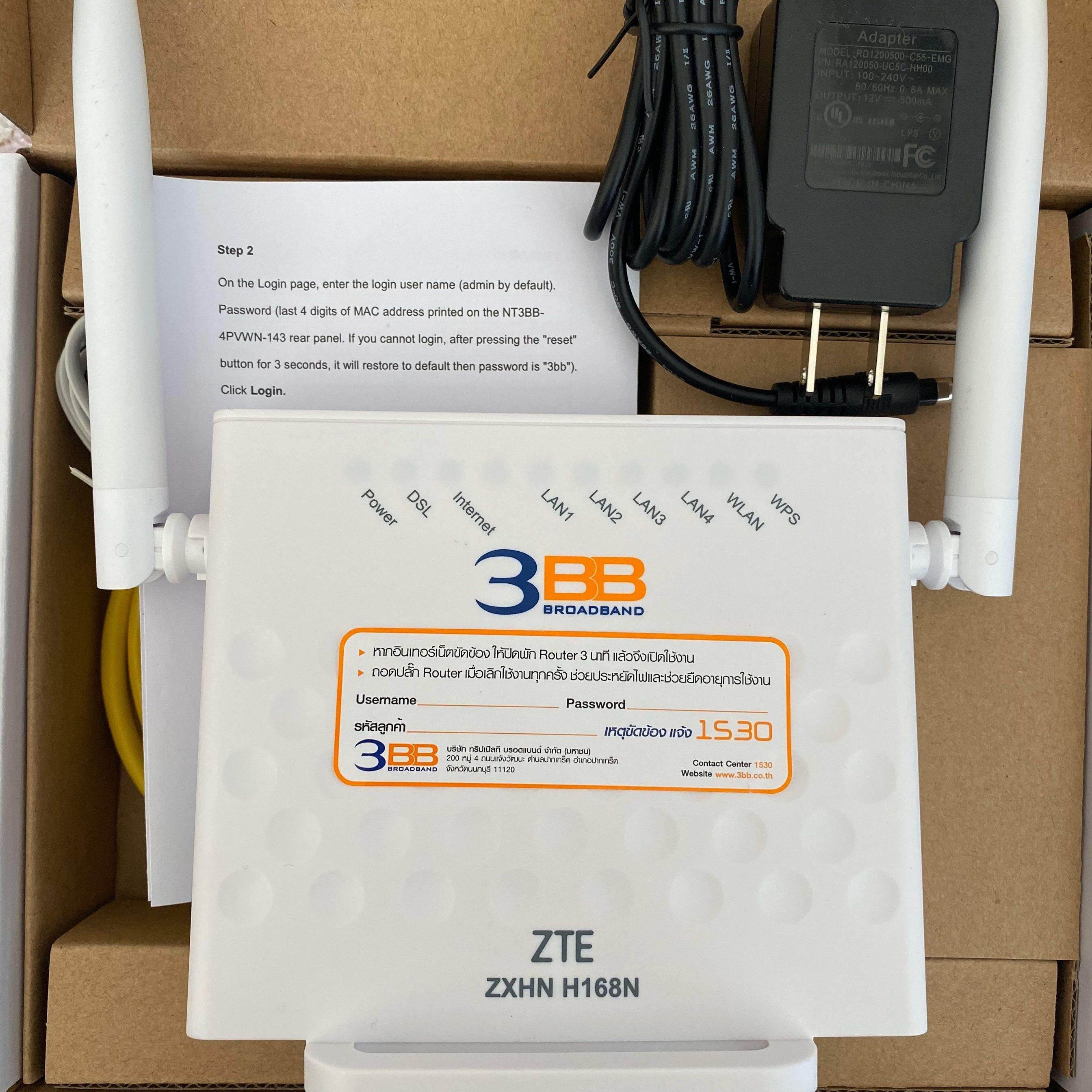ZTE H168N ADSL Modem Wireless Router English Version 300M VDSL2/ADSL2 + Modem