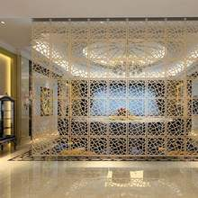 Art Pattern Laser Cut Panels Metal Decorative Partition Wall For Living Room Divider