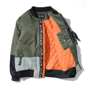 Latest Fashion Designs Nylon Satin Bomber Color Block Windbreaker Jacket Men