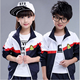 Unique Design Kids Team Jersey Wear Custom Logo High Quality School Uniform Tracksuit Clothes Set Kids Spring Autumn Sports Suit