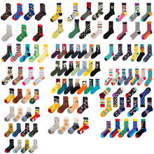 Hundreds Styles Novelty Solid Stripe Polka Dot  Men Socks Colorful Happy Socks Men Dropshipping