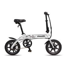 S5 woman city bicycle14 inch tire light foldable electric bike