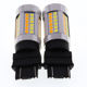 Light 1156/1157/3156/3157/7440/7443 P21W DRL And Turing Led Light White And Yellow Dual Color Light For Car