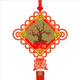 Chinese New Year decoration snow Chinese knot living room pendant Chinese New Year festive articles