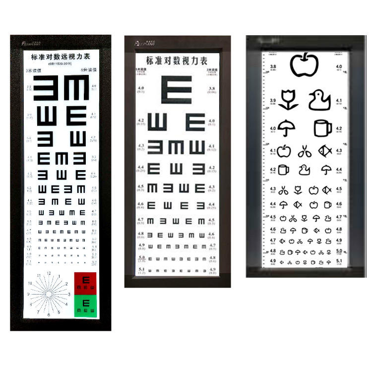 Wholesale High Definition 2.5m Optical Lcd Vision Eye Site Test Chart