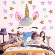 Animals print unicorn wall sticker baby stickers for kindergarten