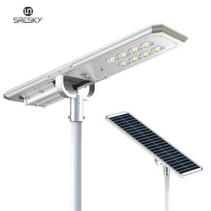 2020 New Product Hot Sale 60W 90W new model design led solar street light prices,all in one solar street light