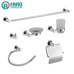 FAAO High Quality bathroom accessory set