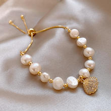 2020 fashion adjustable pearl bracelet shell opal bracelet