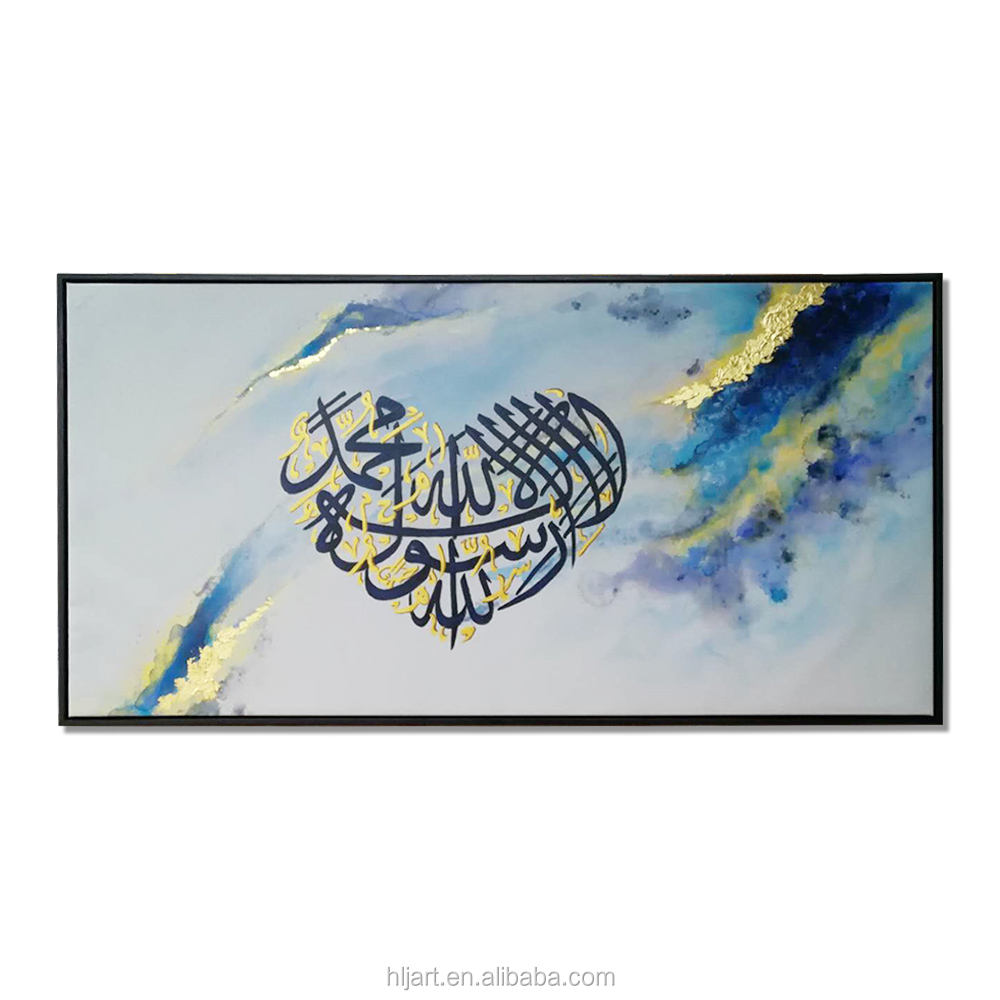 Hot Selling Fast Delivery Hand Made Canvas Islamic Wall Art Painting Muslim Decoration