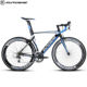 EUROBIKE 2019 Top Selling 700C Alloy Road Racing Bike XC7000 16 Speed Road Bike 60mm Rim/ Cycling / Road Bicycle Made in China