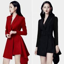 Good Price New Design V-neck Sexy Office Lady Wear Blazer Pencil Dress