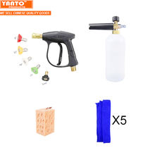 "High Pressure Car Washer Washing Set With 5 Color Nozzle Wash Kit Sprayer Gun Adjustable Foam Cannon With 1/4"" Quick Connector"