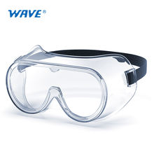 Hight quality eye protection goggles safety glasses Anti-fog and Anti-scratch lens safety glasses goggles in stock