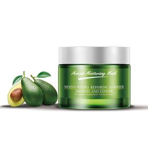15 minutes soften hydrated skin hydrating face mask skin care supple replenished nourished avocado face mask