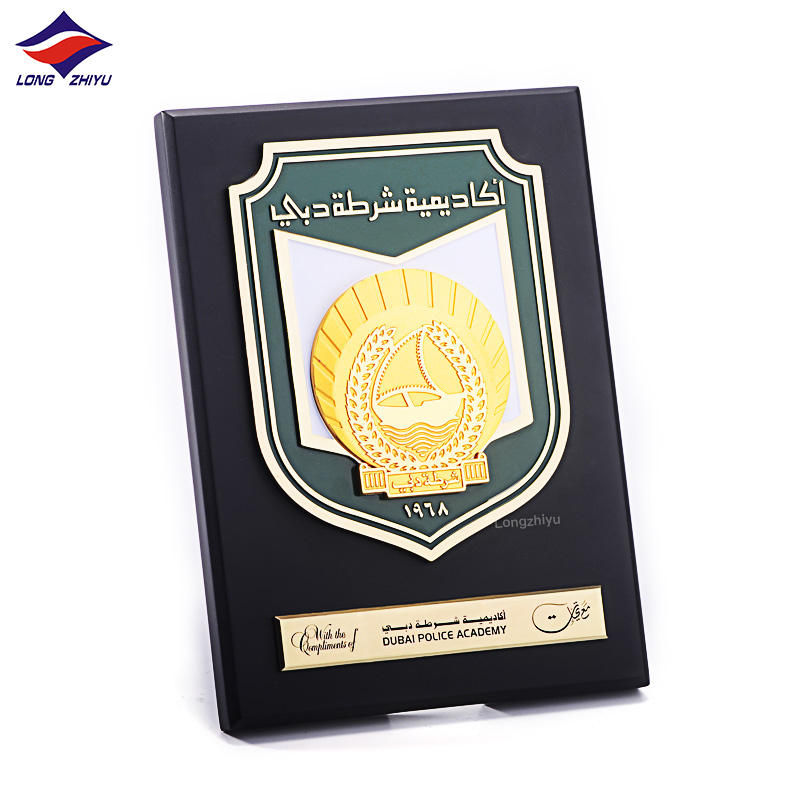 Shenzhen Longzhiyu 14 Years Supplier 3D Metal Gold Emblem Awards Wooden Shield Plaque Custom Gift Award Metal Wall Plaque Person