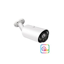 5MP ColorVu Fixed Bullet Network IP Camera 24/7 full color imaging night color outdoor h.265 waterproof onvif