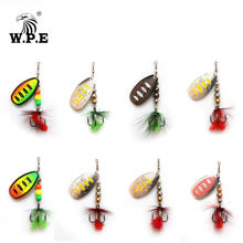 W.P.E New Fishing Lures  Brass Spoon Spinners Lures Feather Metal Crank Bait Carp Fishing Hard Bait Striped Bass Lures