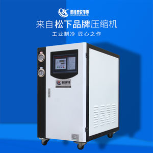 China Manufacture Small Industrial Water Cooler Machine  Factory Price Automatic Solar Water Cooled Wine Chillers