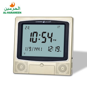 Al-Harameen HA-4009 Islamic Gift Wall Desktop Muslim Time Prayer Digital LCD Azan Clock