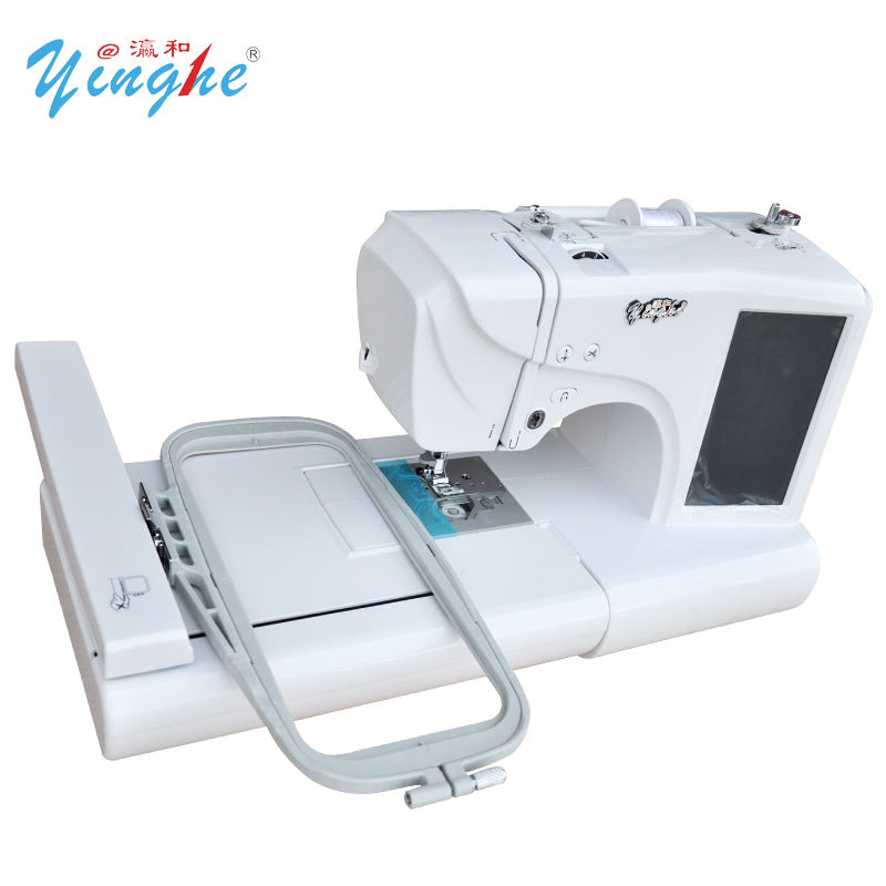 Professional Home Use Sewing Embroidery Machine /Automatic small household computerized embroidery machine