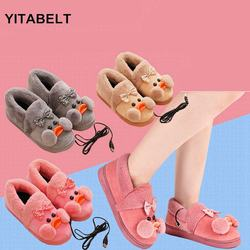 Winter USB Heating Cotton Slippers Warm Feet Treasure Women