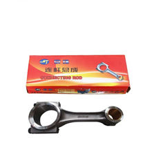 Jiangdong diesel engine parts JD300 forged connecting rod casting