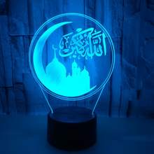 7 Colors Changing Lampara Islamic Muhammad 3D Nightlight Acrylic Led USB Table Lamp Kids Bedside Sleeping Lighting Home Decor