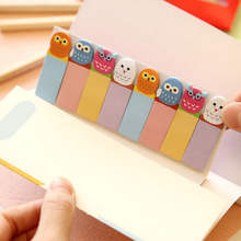 Myway 120Pages Cute Animal Sticker Post Bookmark Marker Memo Index Tab Sticky Notes