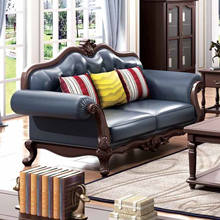 Oak wood American style sofa set living room furniture classic couch design