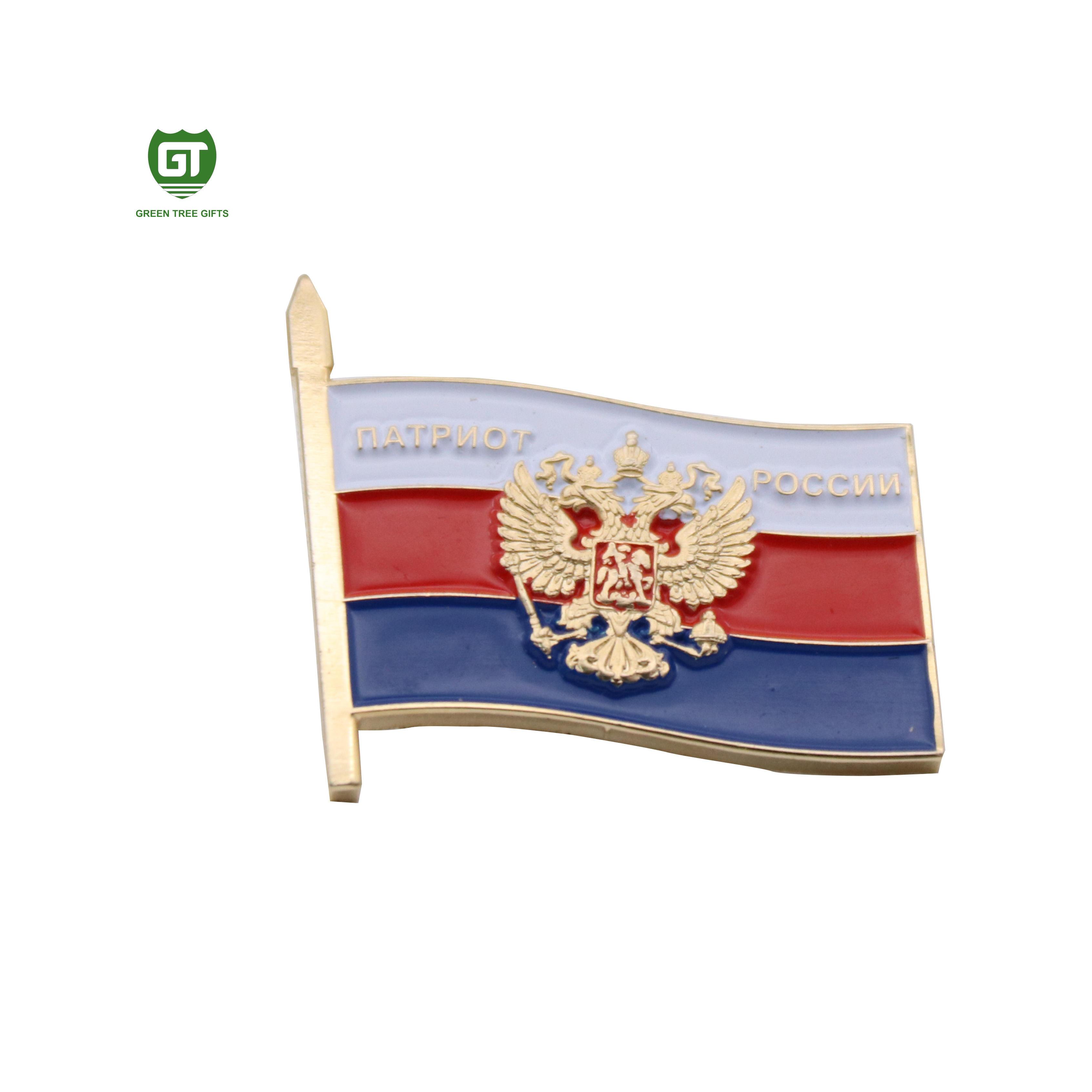 KENYA..... Lapel Pin Badge....BRAND NEW Country Metal Enamel Flag