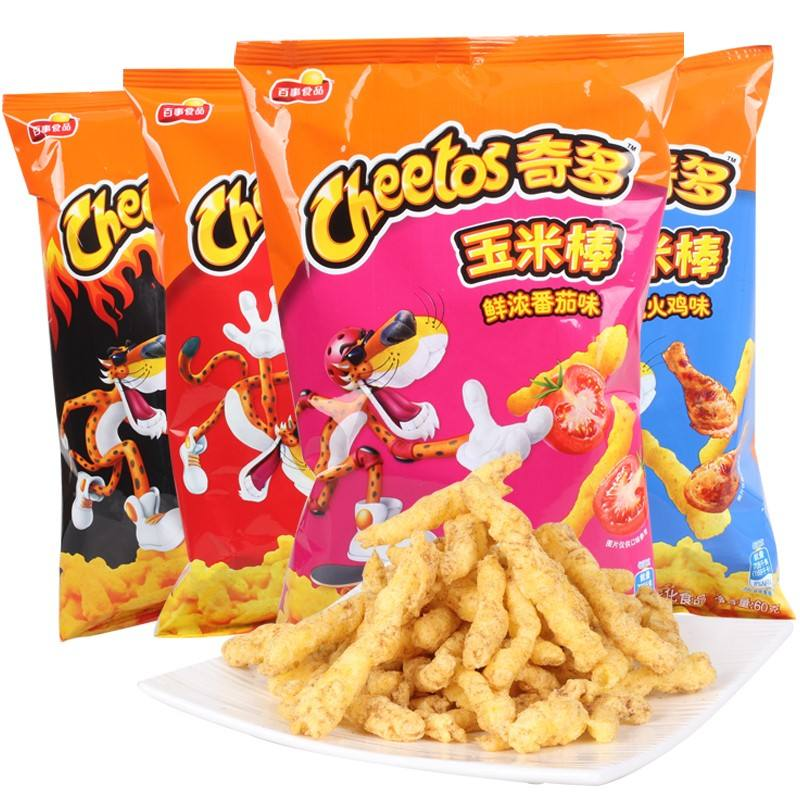 lays potato chips cheetos Corn sticks 50g cheetos chips
