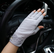 Summer Women Elegant  Cotton Unlined UV-Protection Half finger Driving Gloves