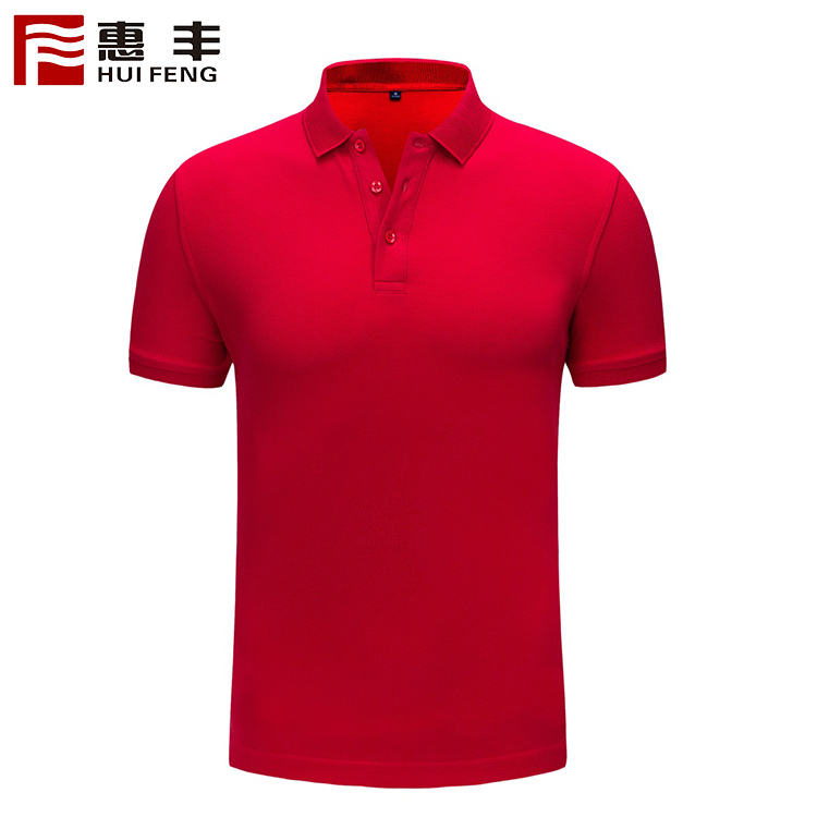 Branded classic man polo summer fashion polo shirts wholesale in china