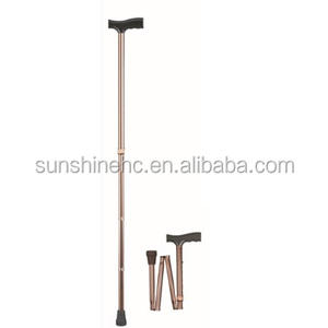 Adjustable Height Aluminum Folding Cane with T Wooden Handle for Man,Women CA206