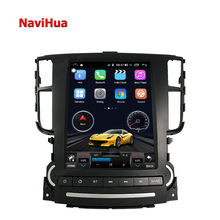 android car video dvd player audio system radio iso plug power adapter wiring harness gps navigation for Acura TL 2006-2008