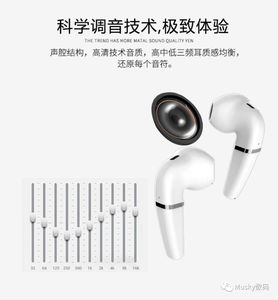 Musky HX03/A/B Factory direct selling mini portable music Wireless BT5.0 TWS Bluetooth Earphone headphone
