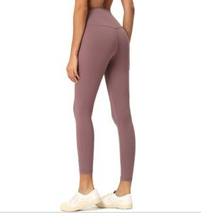 Latest Product Women High Waist Stretch Fitness Pant, Nude Feeling Moisture Wicking Yoga Leggings