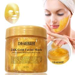 Private Label Collagen Facial Mask Anti Wrinkle and Moisturizing Face Mask OEM 24K Gold Face Mask
