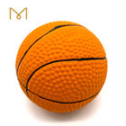 Natural Latex Basketball Shaped For Squeaky Latex Ball pet new pet toys pet toy rubber dog toys free samples