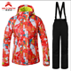 WILD SNOW Waterproof High Quality women Ski Suits Sale
