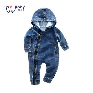 Hao Baby Spring And Autumn New Infant Unisex Baby Diagonal Zipper Jumpsuit Baby Boys Clothing Denim Romper