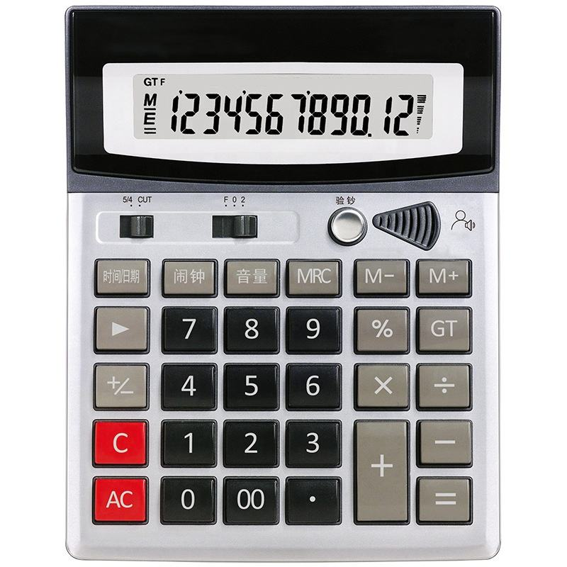 12 digit big display real voice system business talking calculator counter electronic calculator