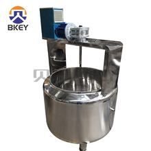 Industrial Small Scale Cheese Vat for White Cheese Production Making Machine Line