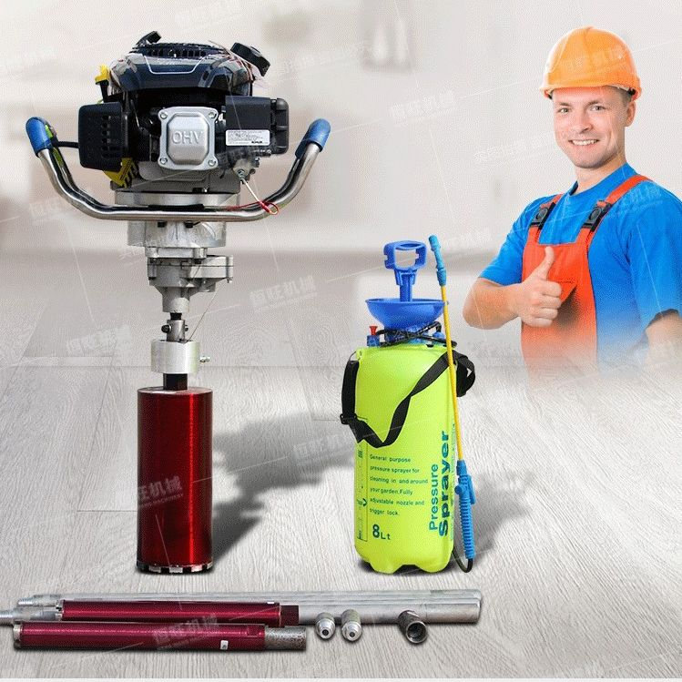 Backpack portable diamond core drill rig /rock drill for Geological exploration/portable rock drilling machine