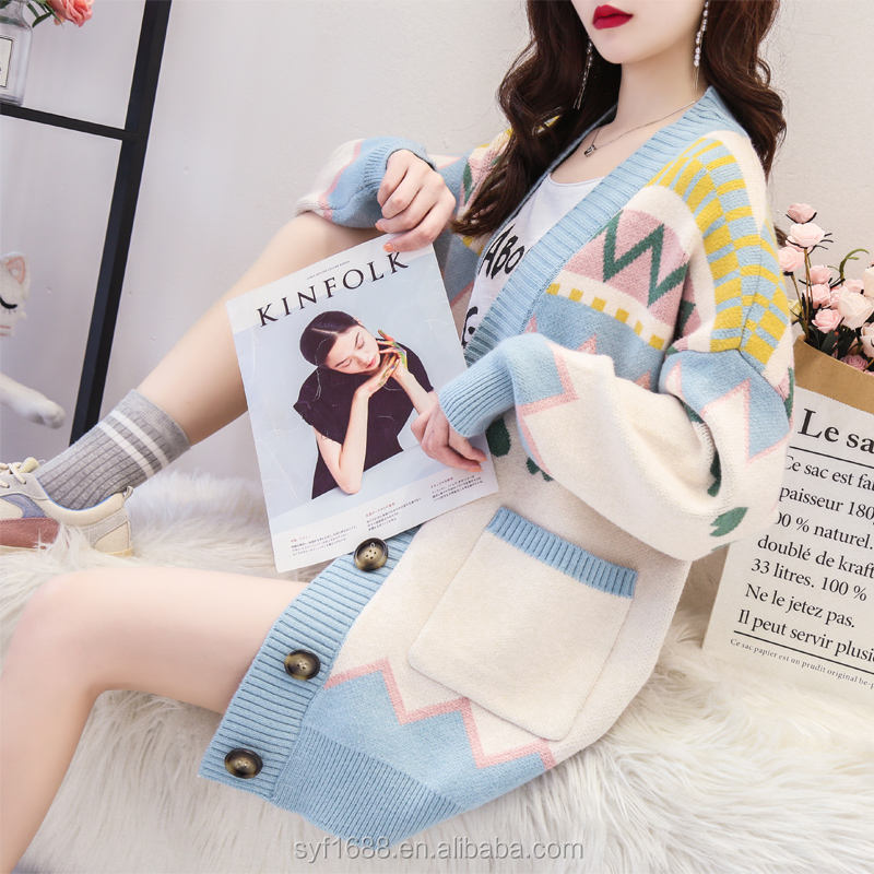 Ladies wool cardigan sweater Winter women's sweater Knitted women's sweater coat