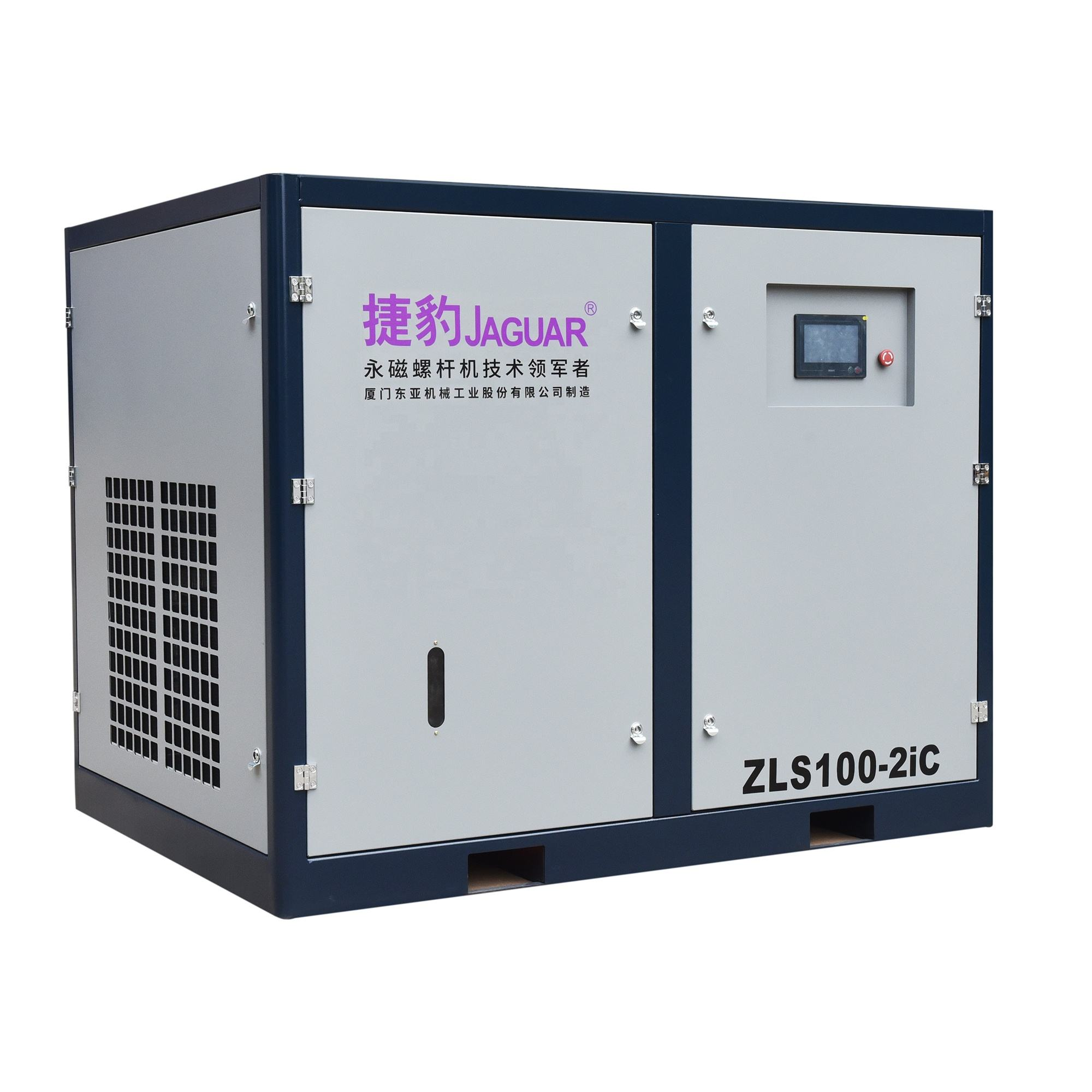 100HP Gran Presion Unik Bahan Screw Air Compressor